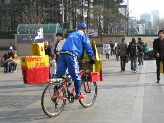 South Korean Water Bike